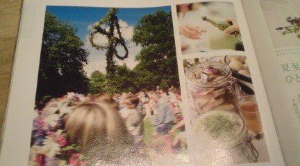 メイポールを立てて、フォークダンスで盛り上がるスウェーデンの夏至祭